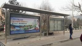 公交站亭灯箱