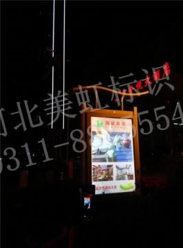 晋州卡布灯箱厂
