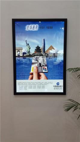 中国银行灯箱8